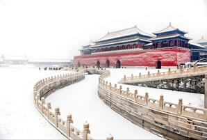 La Cité Interdite en hiver